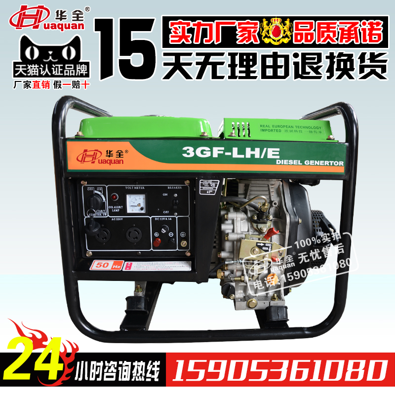 W 3kw generator home small portable single phase electric start diesel generator set v outlets