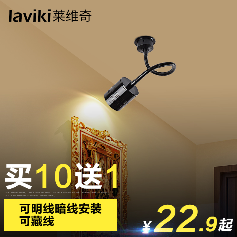 W ceiling living room ceiling surface mounted led spotlights hose small spotlights backdrop lights track lights clothing store shooting