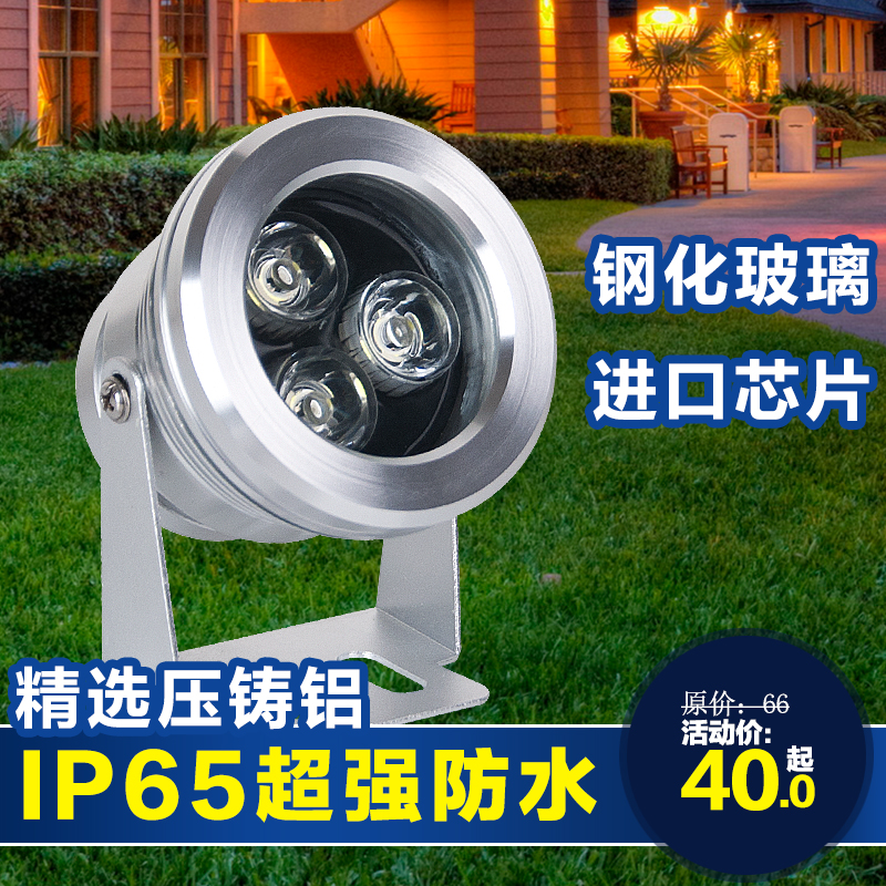 W floodlight led projection lamp lights project light condenser small spotlights outdoor landscape lights garden lights outdoor waterproof lights