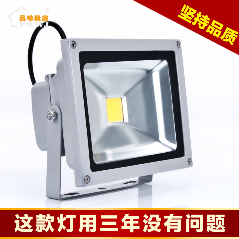 W high power led flood light waterproof outdoor lights floodlights advertising lights projection lamp led outdoor flood Light