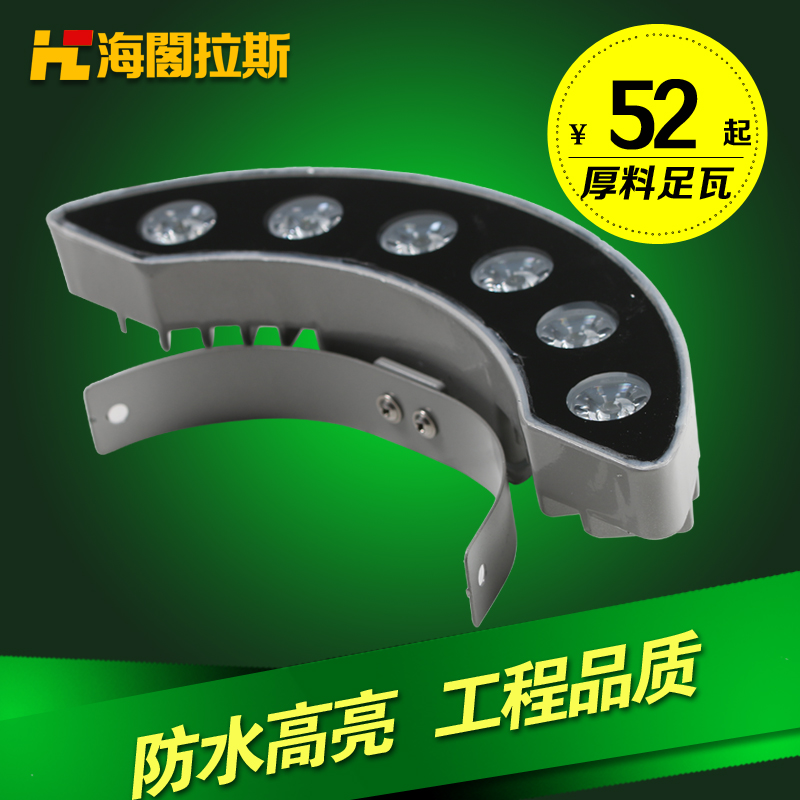 W led projection lamp floodlight corrugating moon lights spotlights outdoor lights lawn lamp waterproof outdoor landscape lighting