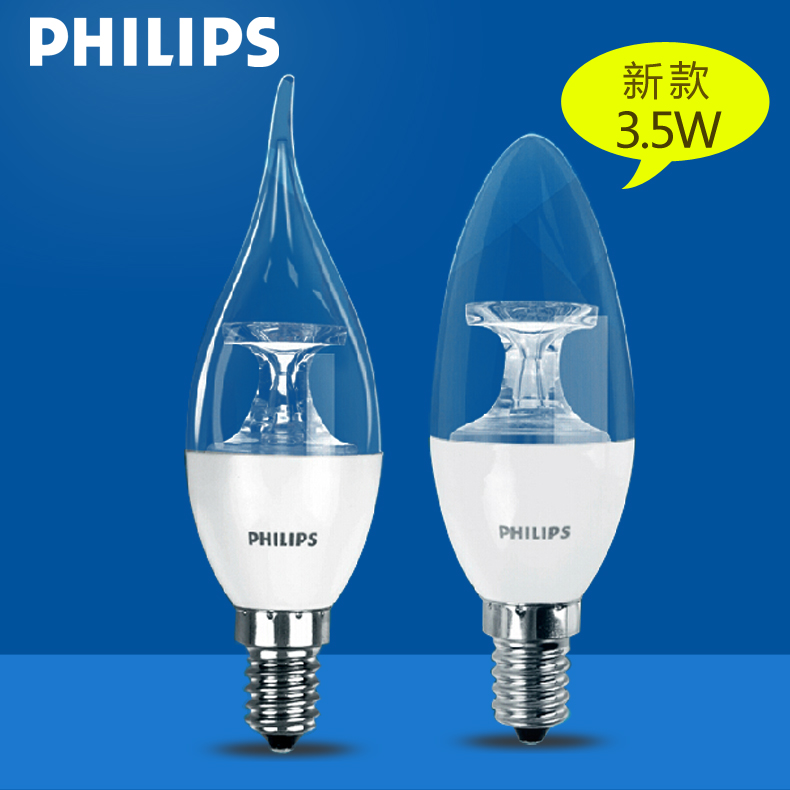 W philips led candle light bulb e14 candle pull tail light bulb energy saving super bright led light source lamp