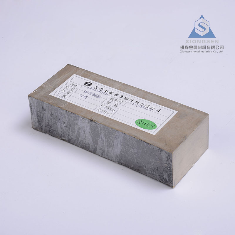 W80 w70 tungsten block pure phosphor bronze with copper conductive copper sheet t_2 h62 brass plate wear and tin bronze