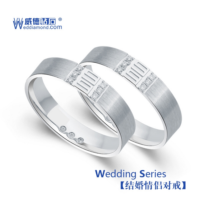 Wade diamond weiyi jiu jiu k white gold platinum diamond wedding ring couple ring wedding ring