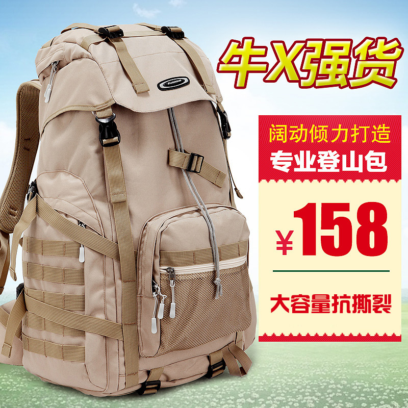 Walker tactical military fans backpack large capacity backpack shoulder bag men and women outdoor mountaineering bags 60l mountaineering bag camouflage bag