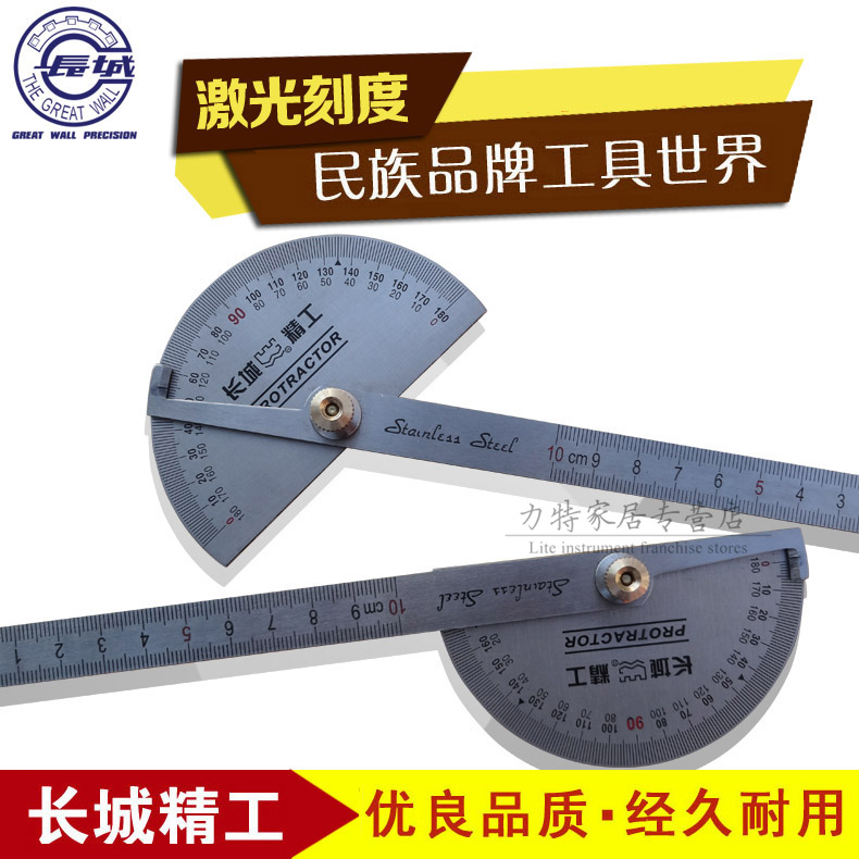 Wall seiko carpentry ruler ruler protractor angle measuring protractor indexing gauge stainless steel angle gauge indexing feet