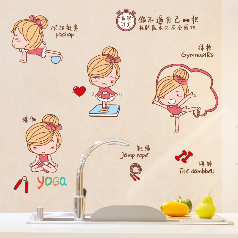 Wall stickers to lose weight slimming inspirational klimts dormitory bedroom office desktop girls dance funny cartoon