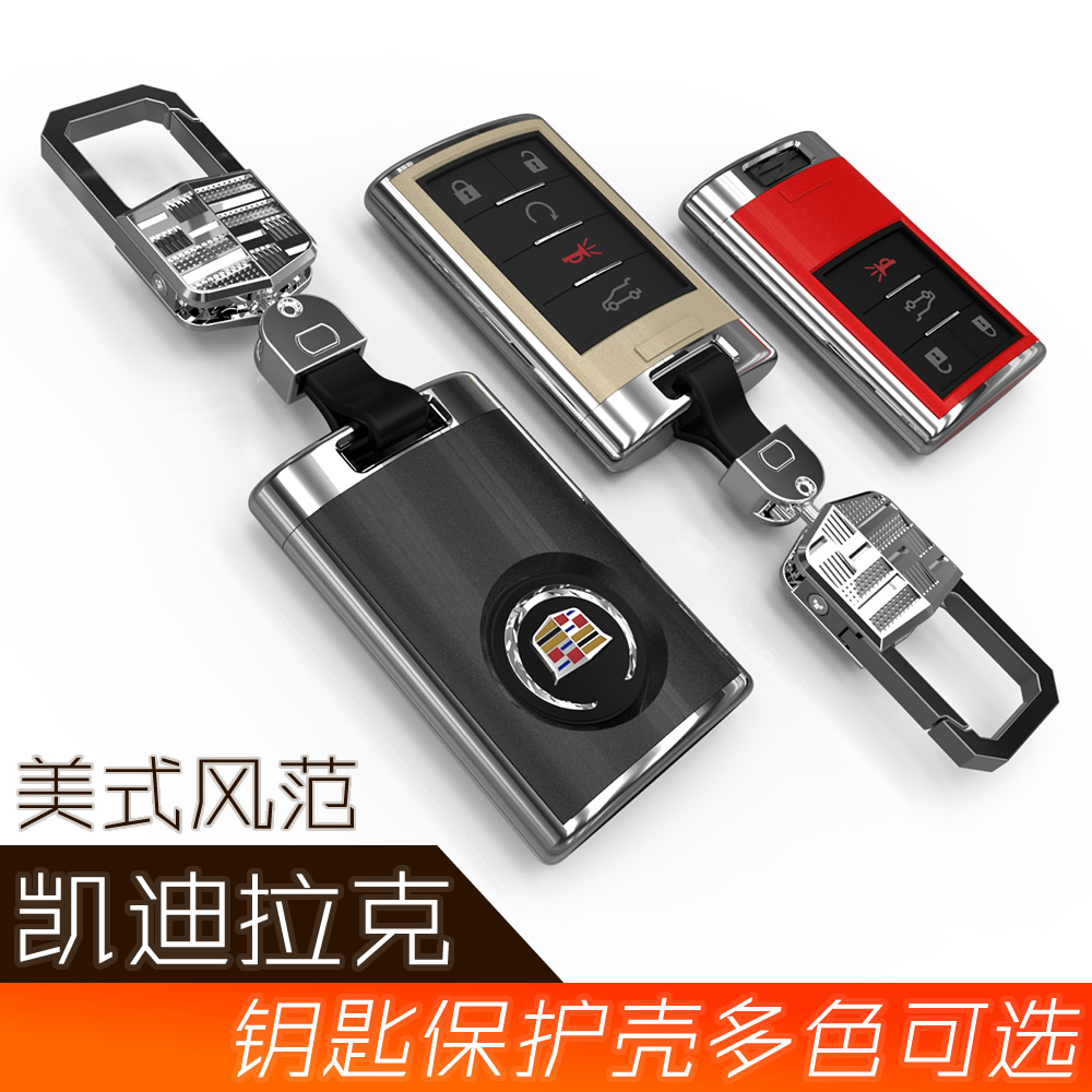 Wallets cadillac seville sls srx cts ats xts modified kai delei car key shell buckle sets