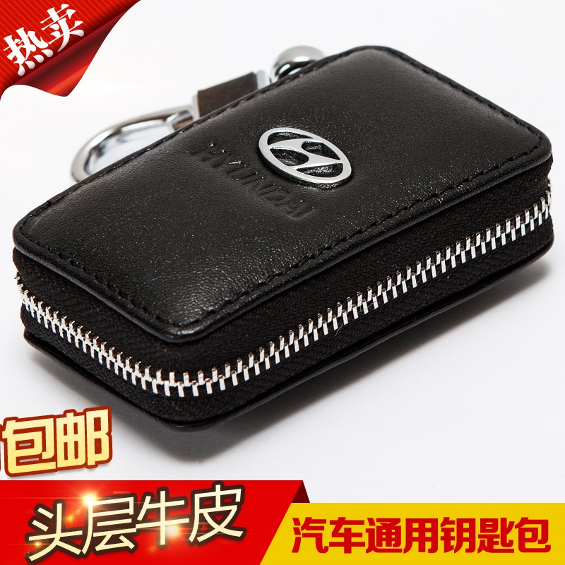 Wallets modern ix35 ix25 lang move yuet new sonata shengda tucson names figure leather car key sets