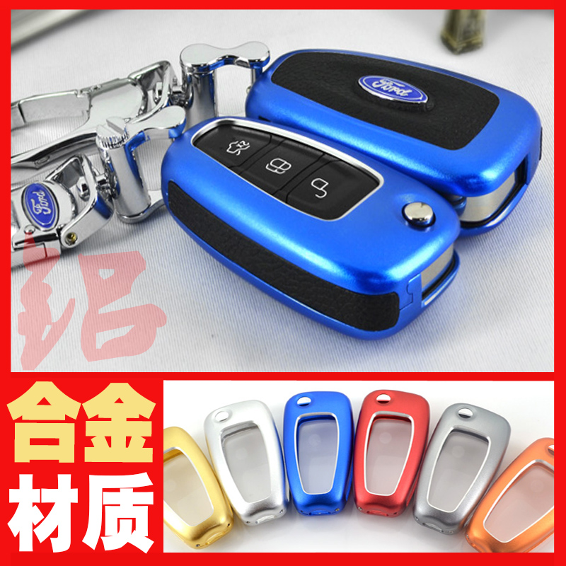 Wallets new ford focus mondeo maverick dedicated car with a protective shell key sets buckle car car