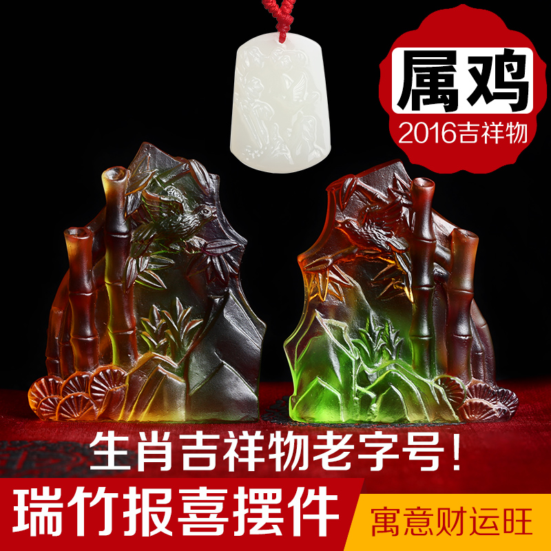 Wan autumn opening twelve is a chicken mascot zodiac 2016 year of the monkey ruizhu annunciation auspicious gift glass ornaments