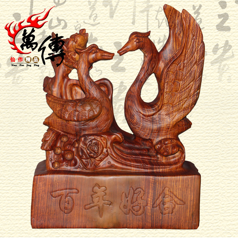 Wan chuan rosewood carved ornaments bainianhaoge duck swan wedding gift wedding gift new home accessories pendulum