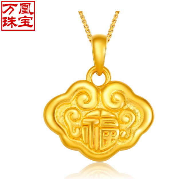 China gold phoenix pendants china gold phoenix pendants shopping get quotations wan phoenix gold pendant 3d hard gold pendant gold pendant gold pendants baby lock pendant word aloadofball Images