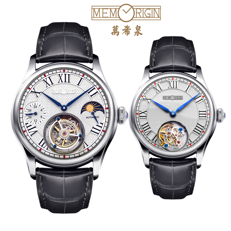 Wan xi quan series gmt business automatic mechanical tourbillon watches rings male ms. couple watches