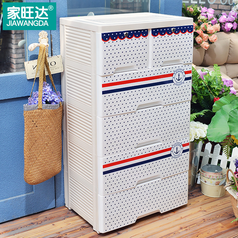 Wanda home finishing cabinet drawer storage cabinets lockers child po po plastic storage cabinets lockers baby wardrobe chest of drawers