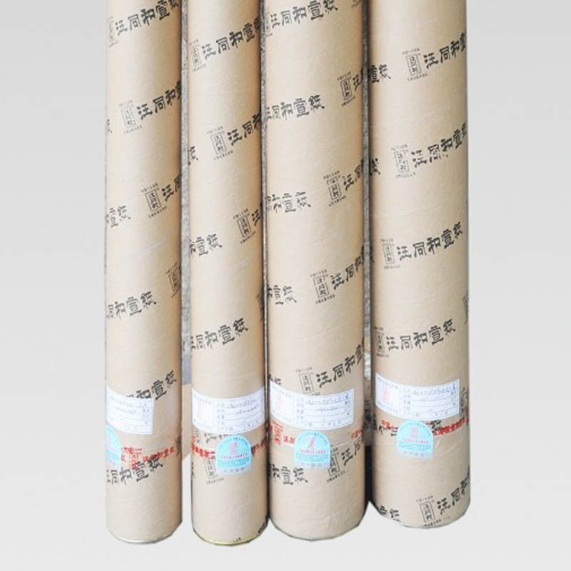 Wang and rice paper with bamboo/domestic special tepi bachi roll gift box 10/barrel
