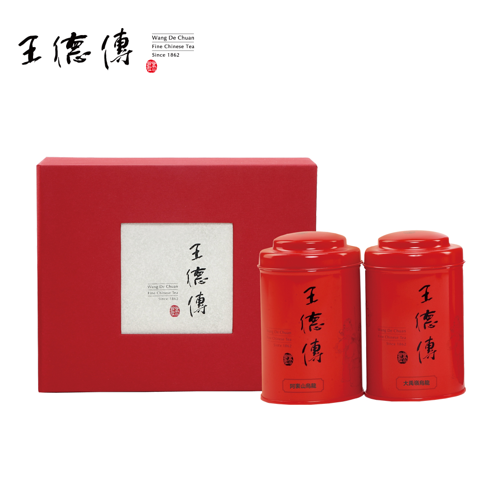 Wang chuan yu ling oolong tea alishan oolong tea gifts gift combination of equipment 300g taiwan