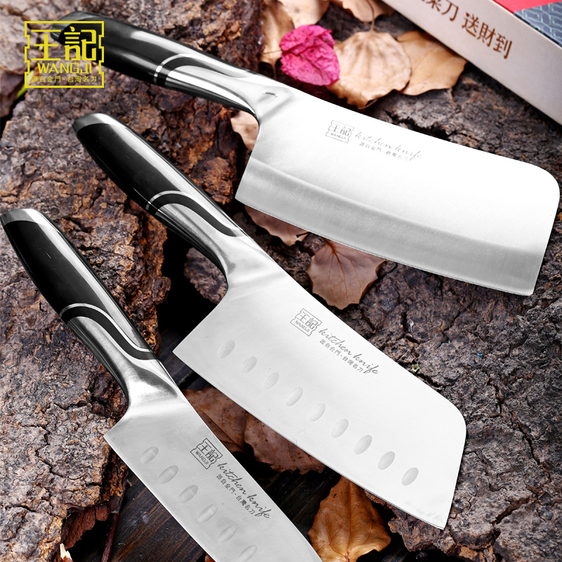 Wang kee kinmen knife feng treasure gift set of creative tool kit kitchen knife kitchen knives kitchen knife kit