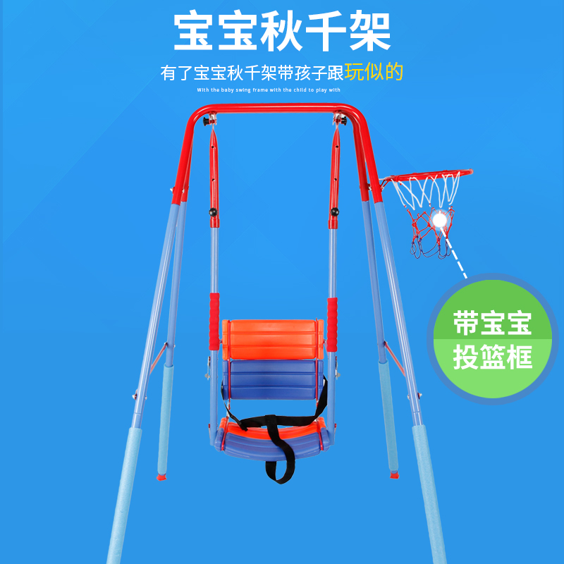 China Baby Swing Frame, China Baby Swing Frame Shopping Guide at ...