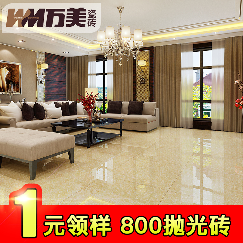 China Red Floor Tiles Shopping Guide At