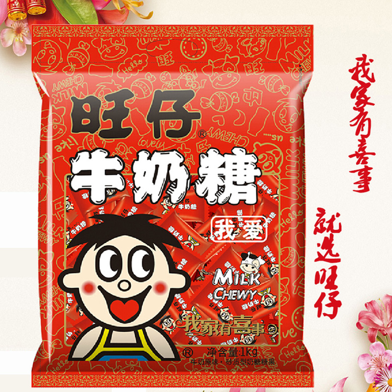 Want candy wang zi milk sugar candy stocking wedding wedding candy toffee flavor g bagged