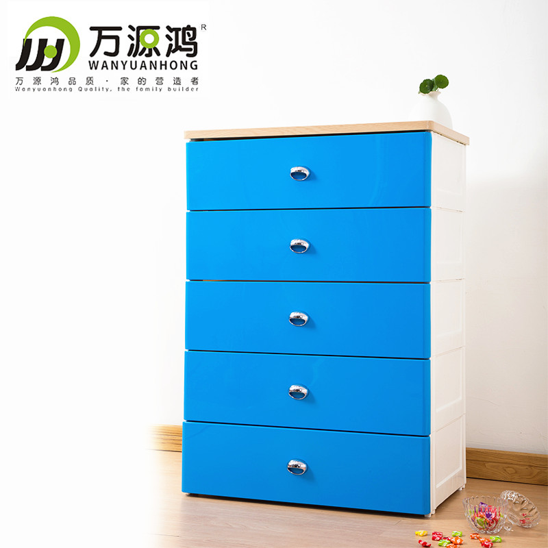 Wanyuan hung increase thick plastic drawer storage cabinets lockers chest of drawers home finishing cabinet cabinet children Blue