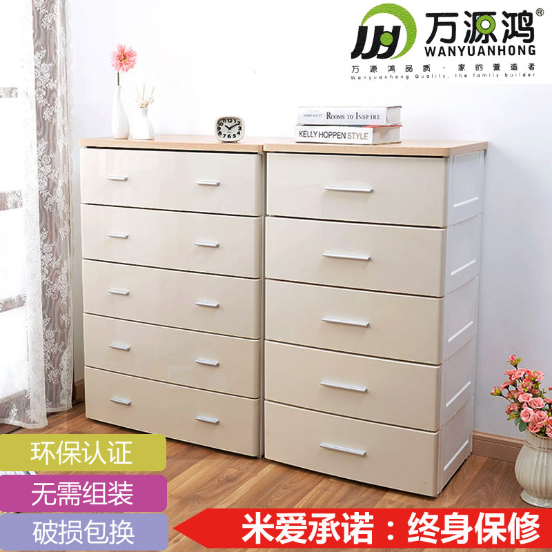 Wanyuan hung wood top plastic drawer storage cabinets lockers child baby wardrobe lockers finishing cabinet cartoon clothing