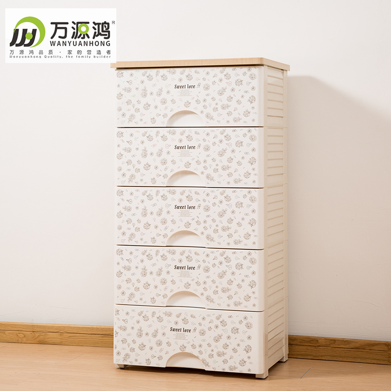 Wanyuan hung wood top small floral pastoral style plastic cabinet drawer storage cabinets clothes lockers large cupboard