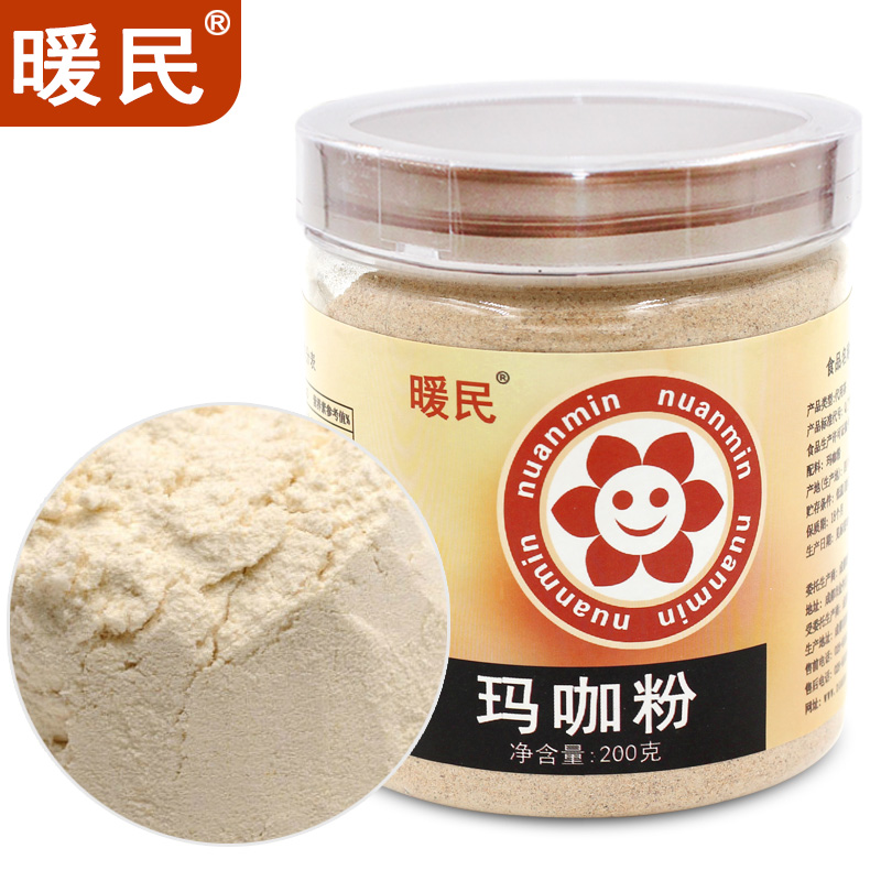 Warm china yunnan black maca maca powder 200g canned tea maca maca powder