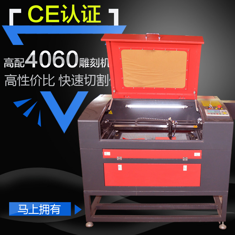 Warp and weft high with silver linear guide 6040 laser engraving machine laser cutting machine industry crafts paper cutting cutting machine
