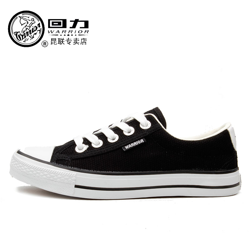 Warrior genuine classic men's casual summer to help low canvas shoes men's spring and autumn black and white couple models men and women shoes