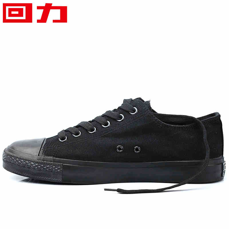 Warrior men's canvas shoes men sneakers shoes spring casual shoes women shoes pure black work shoes all black couple shoes In the summer of