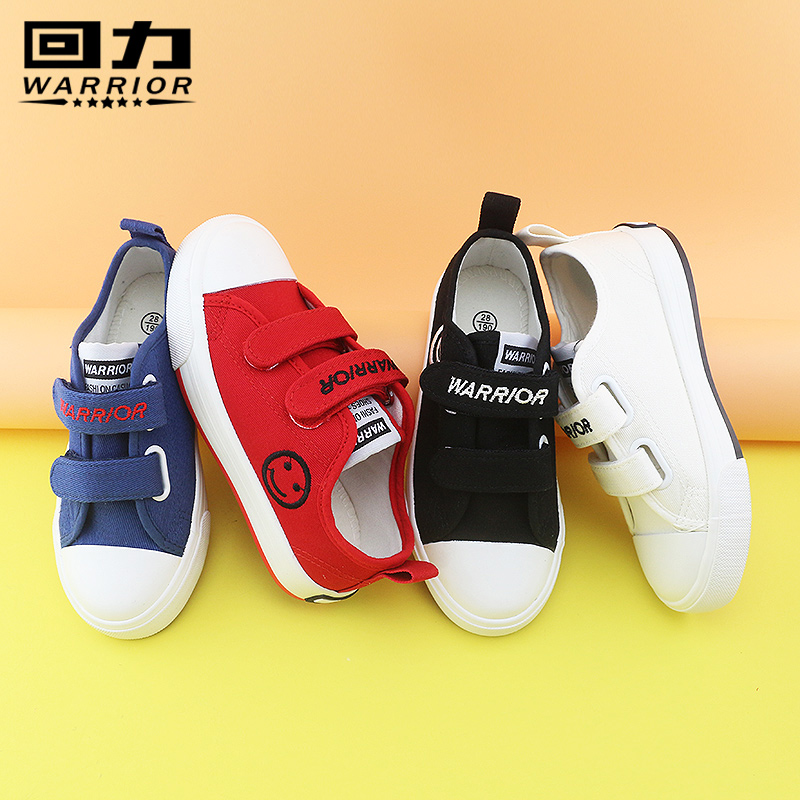 Warrior shoes canvas shoes boys shoes girls shoes sports shoes casual shoes children canvas shoes big boy shoes