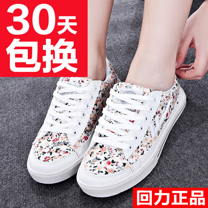 Warrior shoes floral canvas shoes female korean version of spring tide shoes high shoes student shoes sneakers casual shoes to help low summer