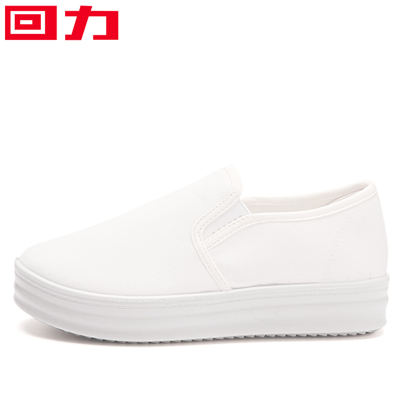Warrior shoes spring and summer thick crust muffin loafers lazy shoes canvas shoes female students korean casual white shoes