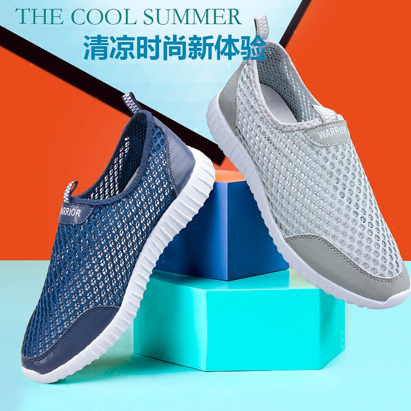 Warrior warrior men's summer mesh breathable mesh shoes casual outdoor mesh shoes lightweight canvas shoes