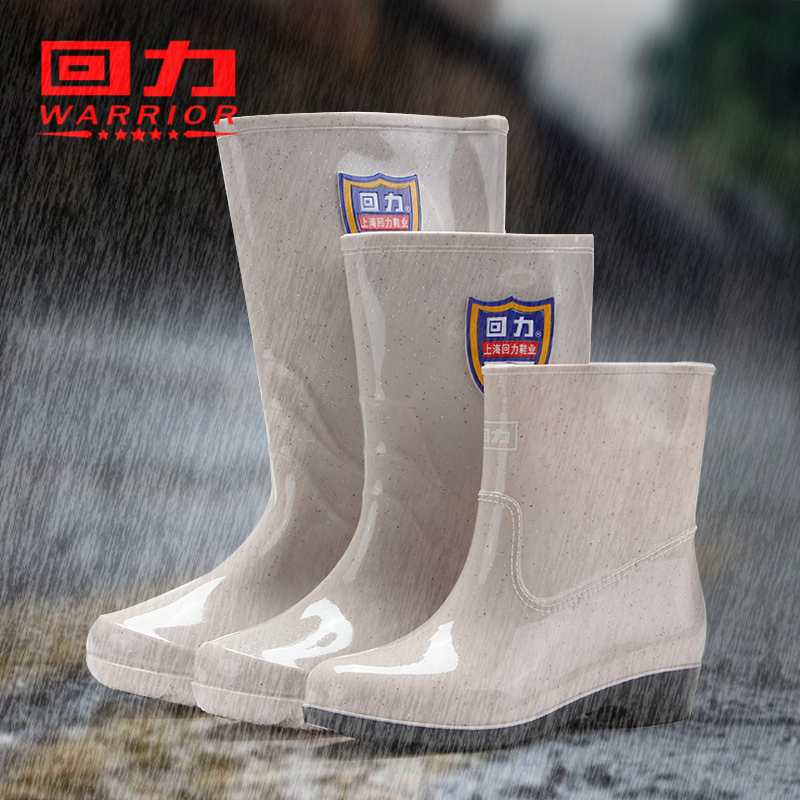 Warrior women rain boots in tube rain boots water shoes women slip adult tall boots rubber boots overshoes shoes high to help in the summer of n