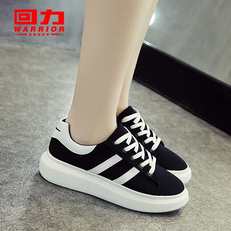 Warrior women's shoes white shoes casual shoes shoes white shoes women fall flat shoes canvas shoes cloth shoes thick crust