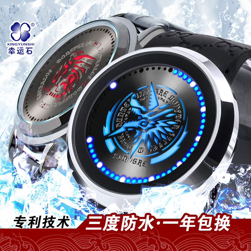 Watch x male dragon monster hunter thunder wolf dragon mh4 game animation around luminous led touch screen waterproof