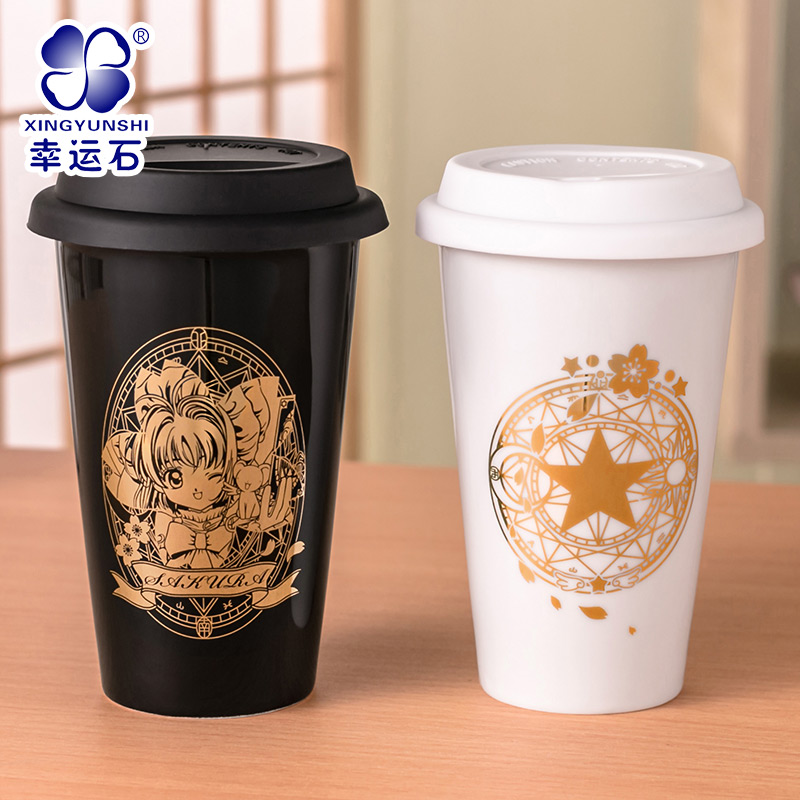 Watercups cardcaptor sakura cardcaptor sakura sakura kinomoto kro magic to make the animation around the ceramic cup