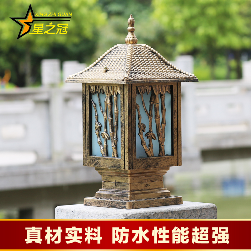 China fence lights outdoor china fence lights outdoor shopping get quotations waterproof outdoor garden lamp post lights wall lamp european villa garden lights outdoor landscape fence post mozeypictures Images