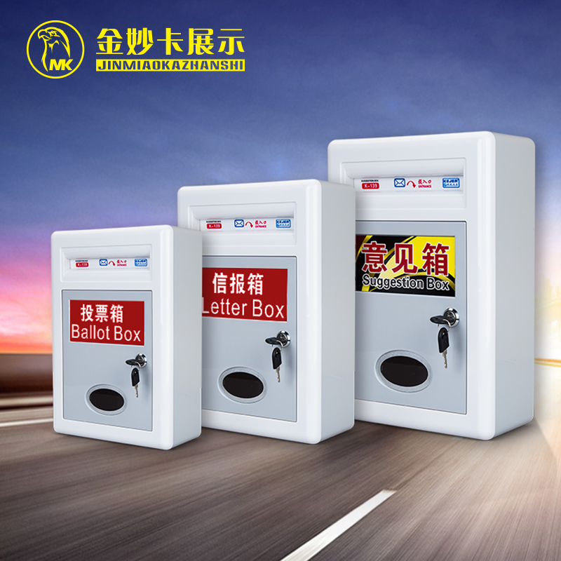china outdoor lock boxes china outdoor lock boxes shopping guide at