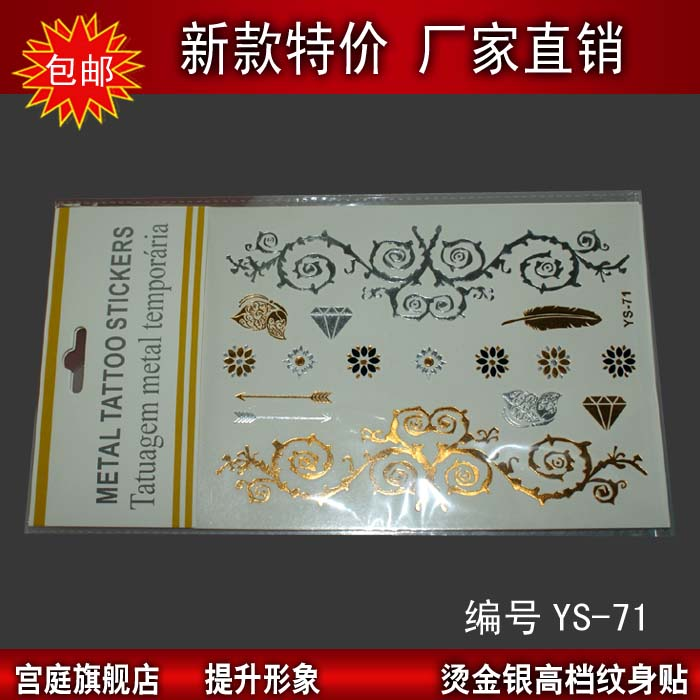 Waterproof tattoo stickers hot golden golden grain body stickers tattoo stickers tattoo stickers waterproof men and women tattoo stickers ys71