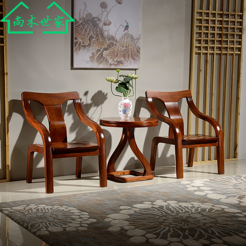Watkins sandalwood new courtyard garden table and chairs leisure furniture living room balcony tables and chairs tables and chairs combination table and two chairs