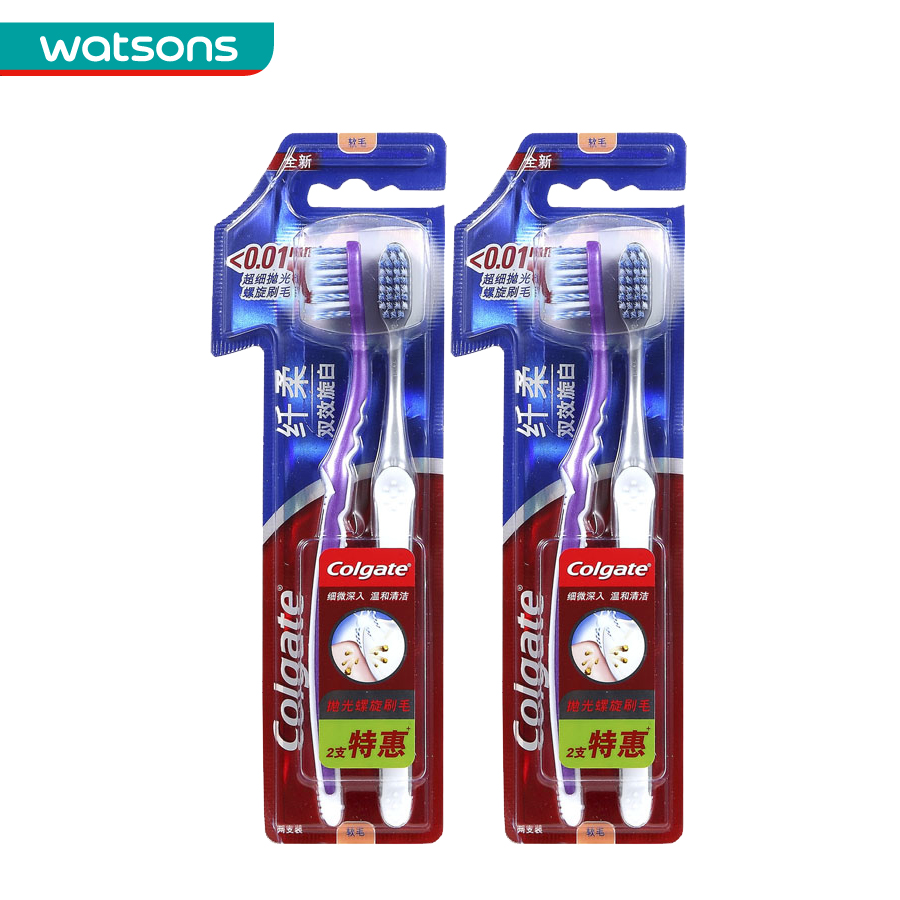 [Watson] colgate xianrou double effect spin white toothbrush 2 special pack * 2