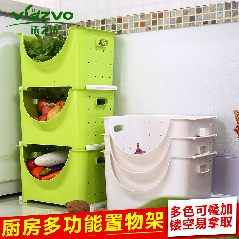 Waugh of waugh large multifunctional storage racks can be superimposed kitchen vegetable rack fruit and vegetables storage rack angle bracket