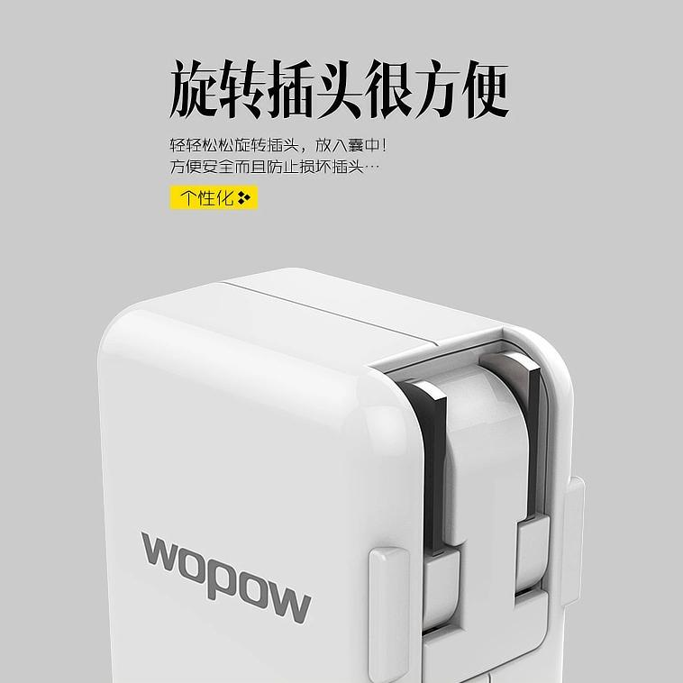 Waugh products mobile phone tablet universal portable travel charger charging head 2a dual usb car charger a drag two intelligent charging