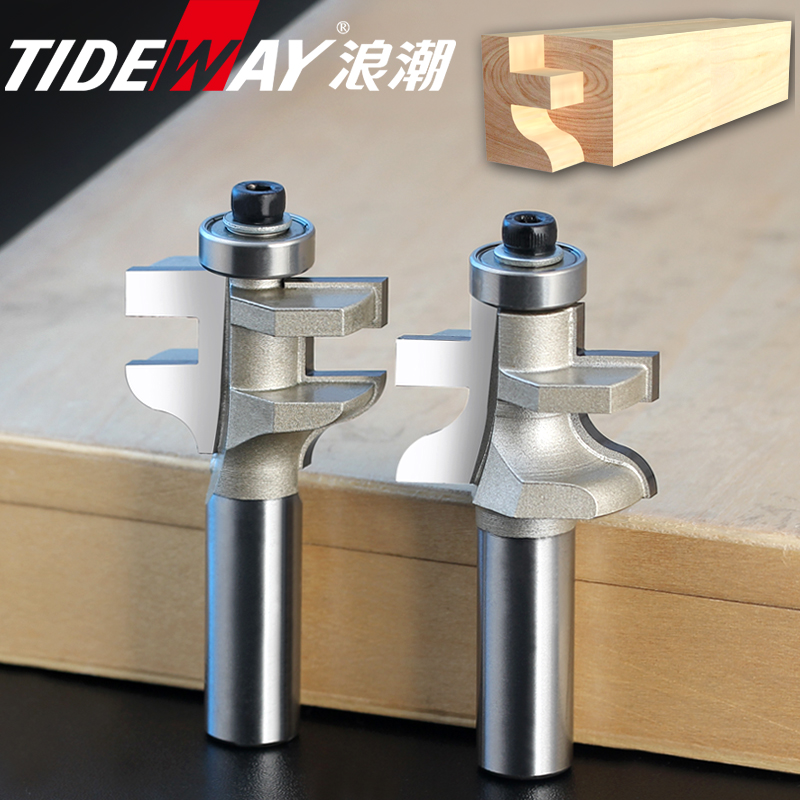 Wave woodworking tools tideway jump table tenon doorframe door combination knife blade knife woodworking cutter gong knife woodworking