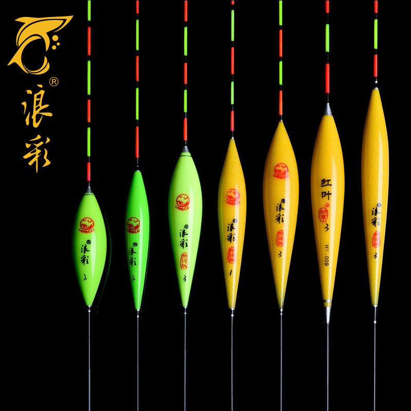 Waves of color color not draft nano floats reservoir fishing buoy small carp fish fishing gear fishing supplies