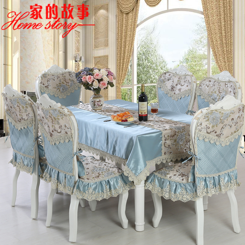 Wealthy european lace table cloth upholstery coverings chair sets pastoral cloth tablecloths coffee table tablecloth suit